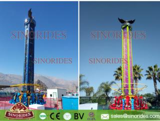 Drop Tower Rides 12m Rotary Jumping Circle for Sale